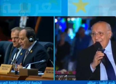 """أمين """"القمة العربية- الأوروبية"""": تنظيم المؤتمر كان في 3 أسابيع فقط"""