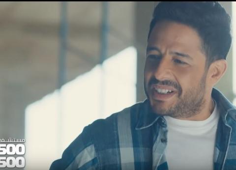 """بالفيديو  """"لهفة وإعلانات خيرية"""".. إطلالات محمد حماقي في رمضان"""