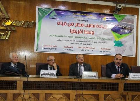 رئيس لجنة المياة بنقابة المهندسين: مصر دخلت حاليا خط الفقر المائي