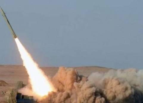 """""""الدفاع الجوي"""" السعودي يعترض صاروخا باليستيا أطلقه الحوثيون على نجران"""