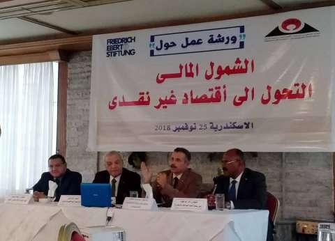 """""""تضامن الإسكندرية"""" تختم ندوات الشمول الاقتصادي وفرص العمل"""