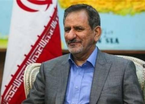 نائب الرئيس الإيراني جهانجيري ينسحب من الانتخابات ويدعم روحاني