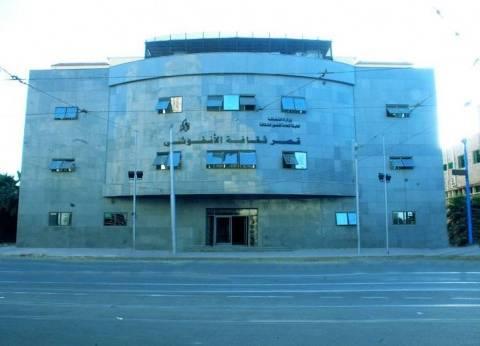"""قصر ثقافة الأنفوشي في الإسكندرية يستضيف """"مسرح بلا إنتاج"""""""