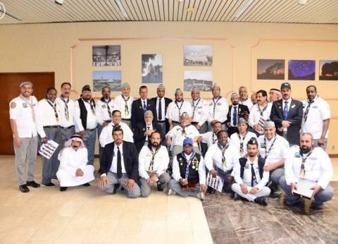 اختتام الجمعية العمومية لرابطة رواد كشافة السعودية
