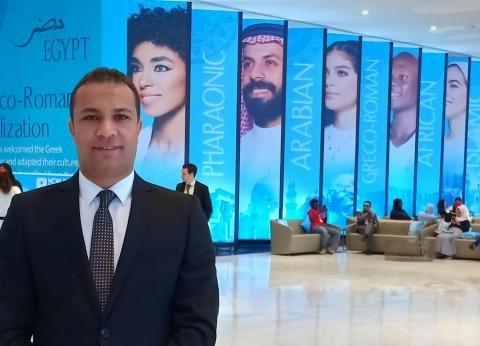 مدير مركز الفنون بجامعة المنيا يشارك في منتدى شباب العالم