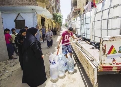 تسمم 4 فى أسوان بـ«مياه ملوثة» واستمرار العطش فى 3 محافظات