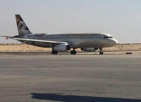 بعد تبديله بمشرحة زينهم.. وصول جثمان الفتاة الإريترية لمطار برج العرب