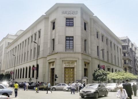 """""""البنك المركزي"""": 9.8% تراجعا في نسبة الدين المحلي"""