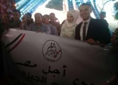 بالصور| عروسان يحتفلان بفوز السيسي بمحيط جامعة القاهرة