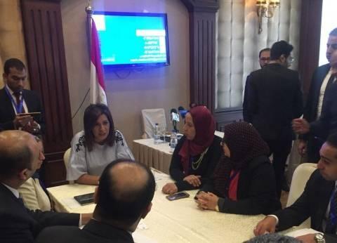 """""""الهجرة"""" تستجيب لـ 310 استفسارا من المصريين بالخارج حول الانتخابات"""