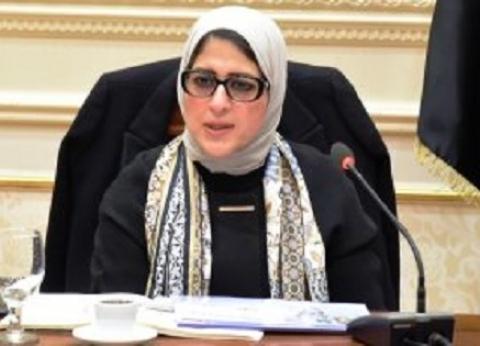 وزيرة الصحة: 5 حالات غير مستقرة ضمن مصابي حريق محطة مصر