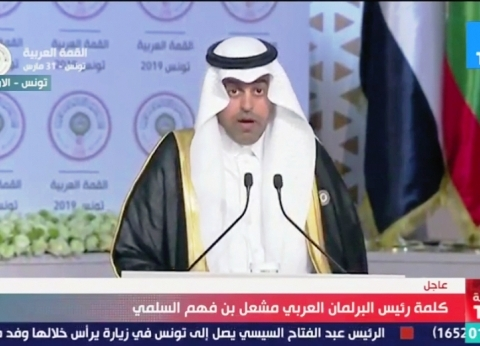 البرلمان العربي يطالب بالوقوف بحزم ضد التدخل الإيراني بالمنطقة العربية