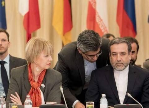 اليوم.. اجتماع خبراء من الدول الموقعة على الاتفاق النووي الإيراني