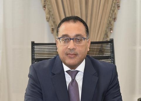 «الوزراء» يدفع بفرق رصد ميدانية لمتابعة الاستفتاء