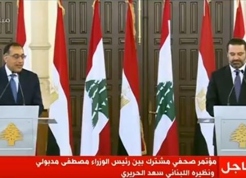 رئيس الوزراء: حريصون على تقديم كل الدعم للبنان