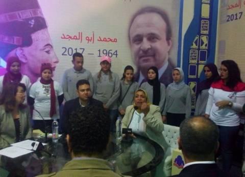 """وزيرة التضامن: 26 ألف متطوع وراء نجاح صندوق """"مكافحة وعلاج الإدمان"""""""