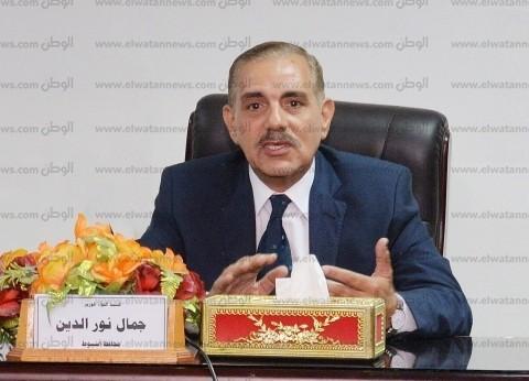 محافظ أسيوط يدين حادث المنيا الإرهابي: يزيد الشعب المصري تماسكا