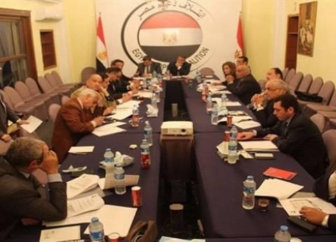 """""""الشعب الجمهوري"""": """"دعم مصر"""" يعكف حاليا على إعداد مشروع قانون المحليات"""