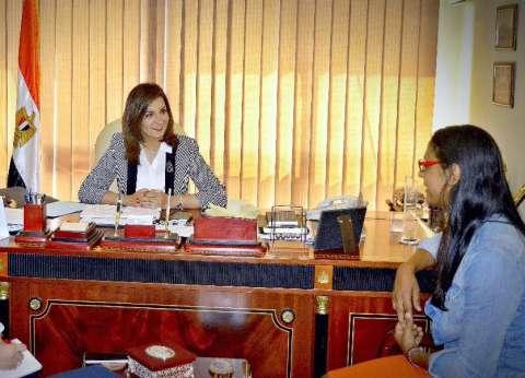 وزيرة الهجرة تستقبل أول مصرية محترفة في الدوري الفرنسي لكرة اليد