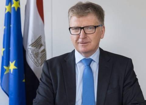 دبلوماسي أوروبي: الإرهابيون لن يعرقلوا تصميم مصر على بناء اقتصاد قوي