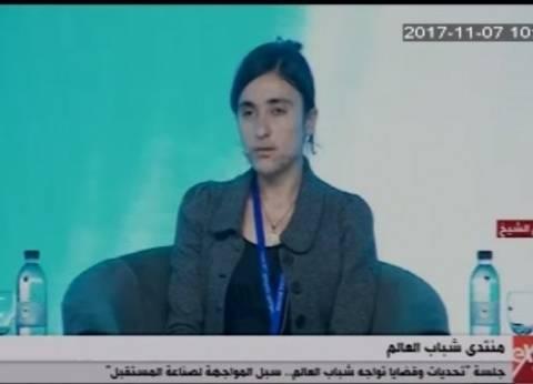 """الفتاة الإيزيدية: لن أصمت على جرم """"داعش"""" بعد التحرر منه"""