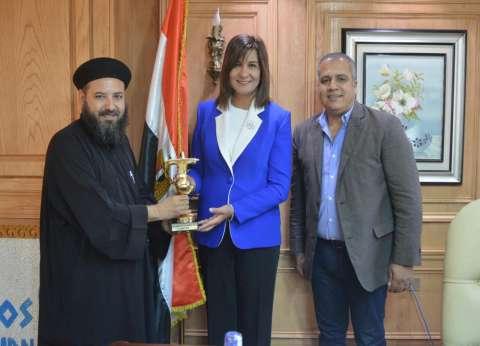 """""""الكنيسة"""" تكرم وزيرة الهجرة لمشاركتها في الملتقى العالمي للشباب القبطي"""
