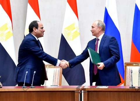 وزير روسى يتوقع «اتفاقية للتجارة الحرة» بين مصر والاتحاد الأوراسى العام المقبل
