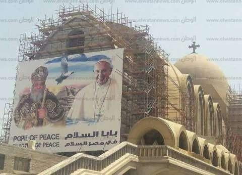 الكاتدرائية المرقسية تستعد لاستقبال البابا فرنسيس بابا الفاتيكان