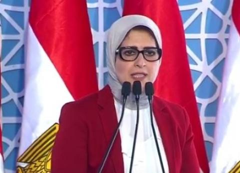 زايد من نيويورك: مصر ستعرض تجربتها الناجحة في مواجهة الأمراض السارية