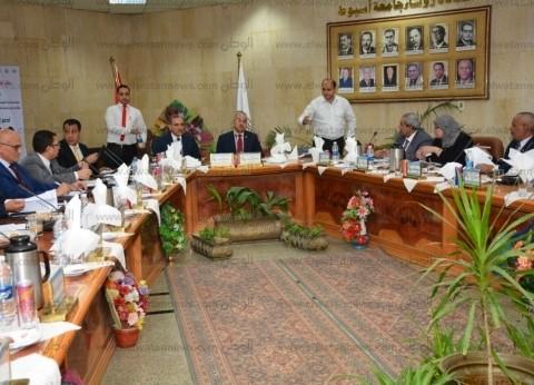 مجلس جامعة أسيوط يوافق على تعيين 18 أستاذ مساعد جديد
