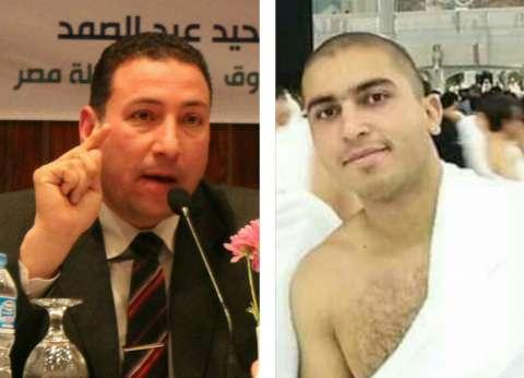 """""""الصيادلة"""": تشكيل هيئة لمتابعة سير التقاضي في """"مقتل صيدلي"""" بالسعودية"""