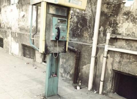 «ميناتل».. ذكرى التسعينات على رصيف الإهمال
