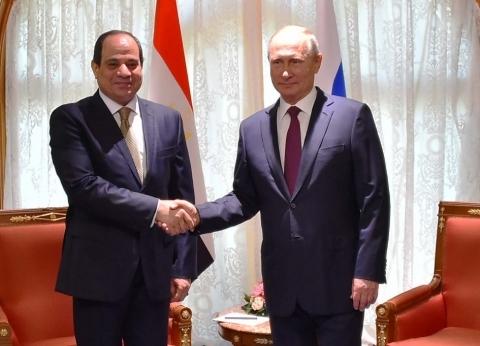 بوتين لـ السيسي: علاقتنا تتطور بقوة.. ومصر شريك موثوق به