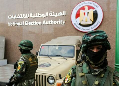 597 قاضيا يشرفون على انتخابات الرئاسة في كفر الشيخ