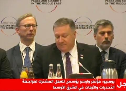 وزير الخارجية الأمريكي يدعو للتعاون لمواجهة التحديات بالشرق الأوسط