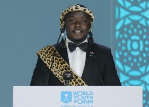ملك قبيلة «ماسيكو» بمالاوى: «السيسى» يمتلك روحاً شابة وتجربة مصر فى إعداد الشباب للمناصب القيادية رائعة