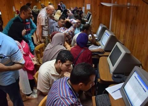 مكتب تنسيق جامعة المنصورة يستقبل 565 طالبا في المرحلة الثالثة