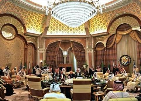 انطلاق أعمال القمة العربية الإسلامية الأمريكية في الرياض