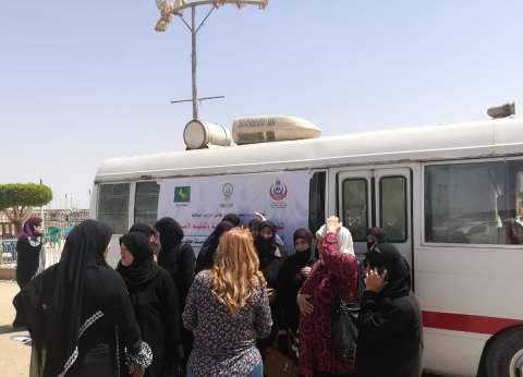"""الكشف على 785 سيدة ضمن قافلة """"تنظيم الأسرة"""" بالعاشر من رمضان"""