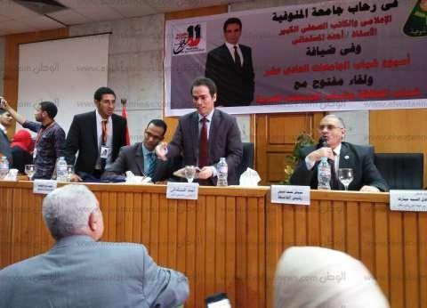 """""""المسلماني"""": قناة الجزيرة استهدفت تفتيت الدول العربية"""