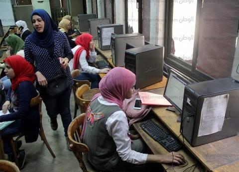 """15 طالبا سجلوا رغباتهم بمعامل تنسيق مدينة """"عين شمس الجامعية"""""""