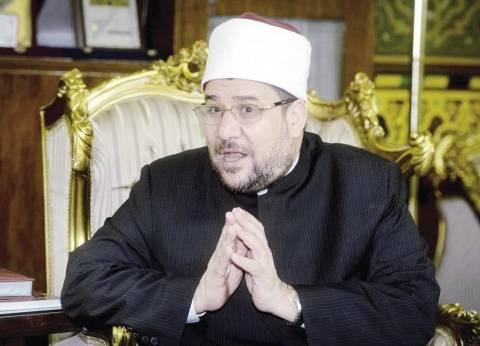 """وزير الأوقاف يعلن انطلاق مشروع """"كتاتيب عصرية"""" لتحفيظ القران الكريم"""