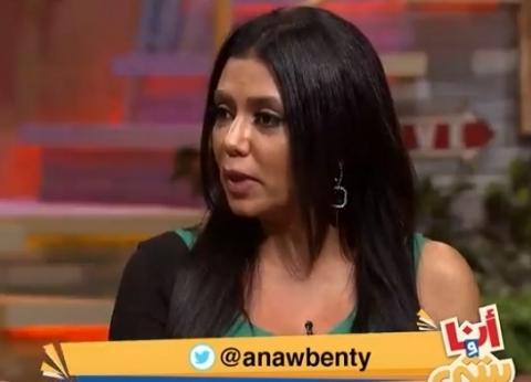 """رانيا يوسف: """"الرجالة عصبيين وخلقهم ضيق.. بيصحوا ضاربين 111 في وشهم"""""""