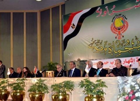 """""""حماة الوطن"""" بالإسكندرية يحتفل بقناة السويس الجديدة بالاستاد الدولي"""
