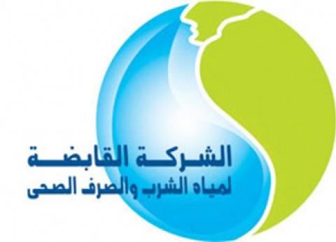 شركة مياه القاهرة تؤجل قطع المياه عن بعض المناطق لعصر الغد