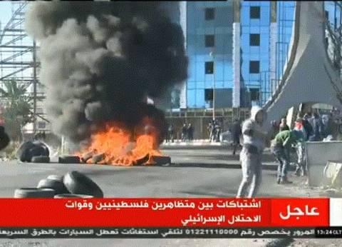 عاجل| إصابة 217 في الضفة والقدس خلال مواجهات مع قوات الاحتلال