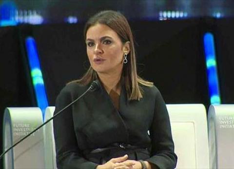 وزيرة الاستثمار: «تحيا مصر» دعم 25 ألف سيدة بـ270 مليون جنيه