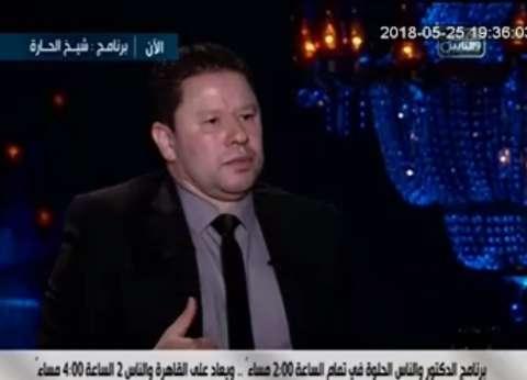"""رضا عبد العال: عبد الله السعيد """"ضحك على مصر كلها"""""""