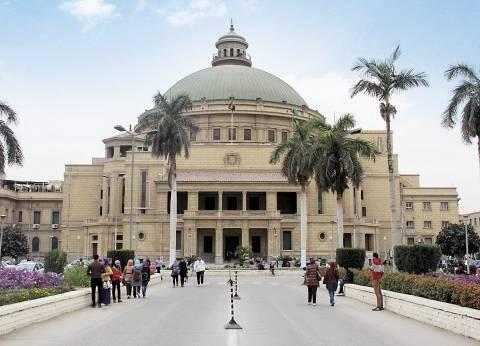 مؤتمر علمي مشترك بين جامعة القاهرة وشرطة دبي حول السياسة الجنائية الثلاثاء