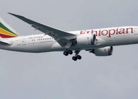 أكبر شركة طيران في إفريقيا.. ما لا تعرفه عن الخطوط الجوية الإثيوبية